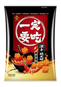 WW Mini Rice Cracker - Spicy 70g <br> 旺旺 一定要吃-霸道辣味