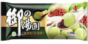 FRESHASIA TW Green Tea & Adzuki Bean Rice Balls 200g <br> 香源抹茶紅豆湯圓