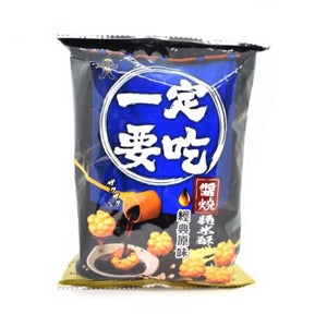 WW Mini Rice Cracker - Original 70g <br> 旺旺 一定要吃-原味