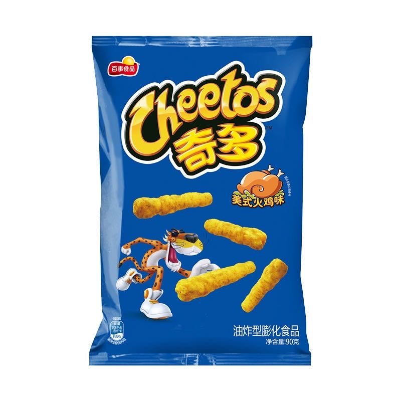 Cheetos American Hot Chicken 90g <br> 奇多 美式火雞味