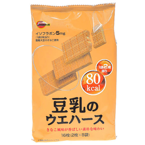 Bourbon Soy Milk Cream Wafer Biscuits 107g <br> 百邦 豆乳夾心酥