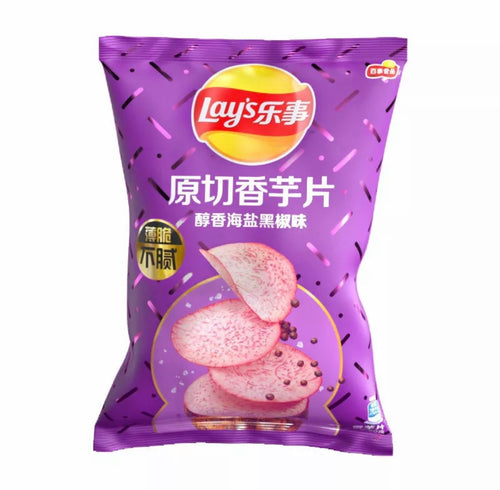 Lays Taro Chips - Sea Salt Black Pepper Flavour 60g <br> 樂事洋芋片 - 海鹽黑椒味