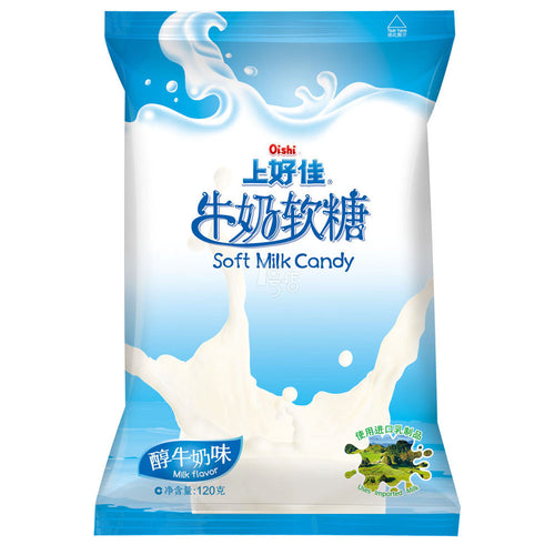 Oishi Soft Candy - Milk 120g <br> 上好佳牛奶軟糖