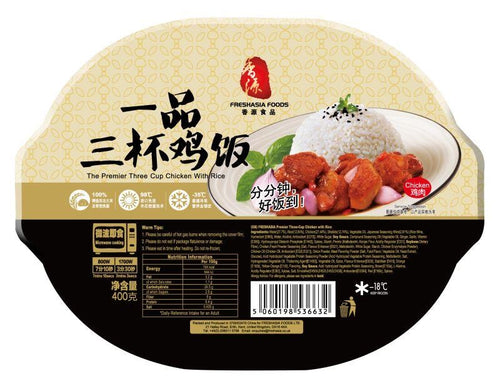 FRESHASIA Premier Three-Cup Chicken with Rice 400g <br> 香源一品三杯雞飯