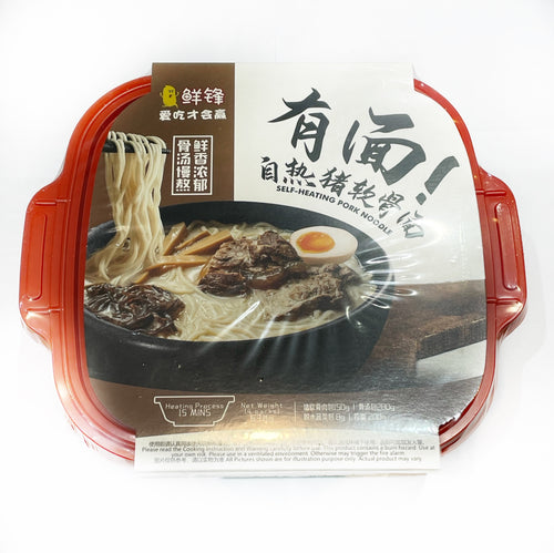 XF Self-Heating Pot - Pork Cartilage Noodle 380g <br> 鮮鋒自熱拉麵-豬軟骨