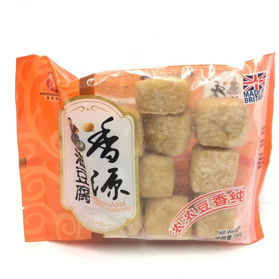 FRESHASIA Fried Beancurd 150g <br> 香源油豆腐