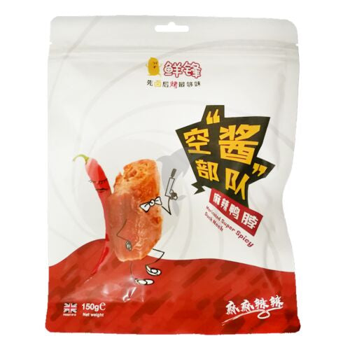 XF Marinated Super Spicy Duck Neck 150g <br> 鮮鋒麻辣鴨脖 BBD:15/3/21