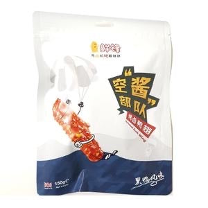 XF Marinated Duck Wing 150g <br> 鮮鋒烤滷鴨翅