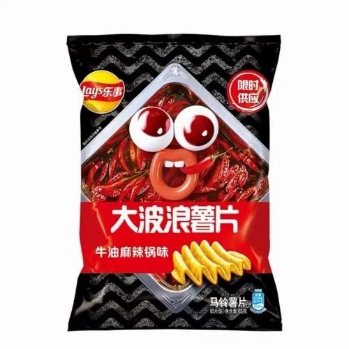 Lays Deep Ridged Crisps - Mala Spicy 65g <br> 樂事大波浪薯片 麻辣味
