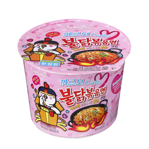 Samyang Carbo Hot Chicken Ramen Bowl 105g <br> 三養卡邦尼辣雞拉麵碗麵