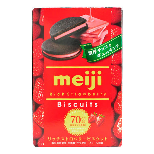 Meiji Rich Strawberry Chocolate Sandwich Biscuits 99g <br> 明治 特濃草莓夾心曲奇
