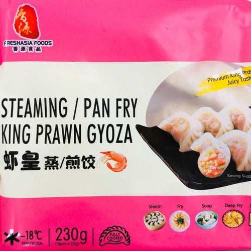 FRESHASIA Steaming/Pan Fry King Prawn Gyoza 230g <br> 香源蝦皇蒸/煎餃
