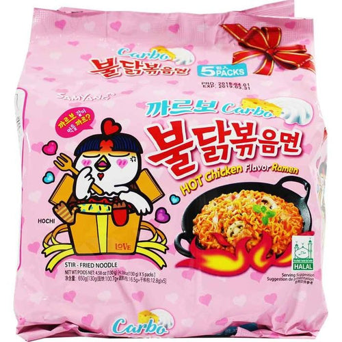 Samyang Carbo Hot Chicken Flavour Ramen 130g (5 Pack) <br> 三養 卡邦尼辣雞拉麵 5連包