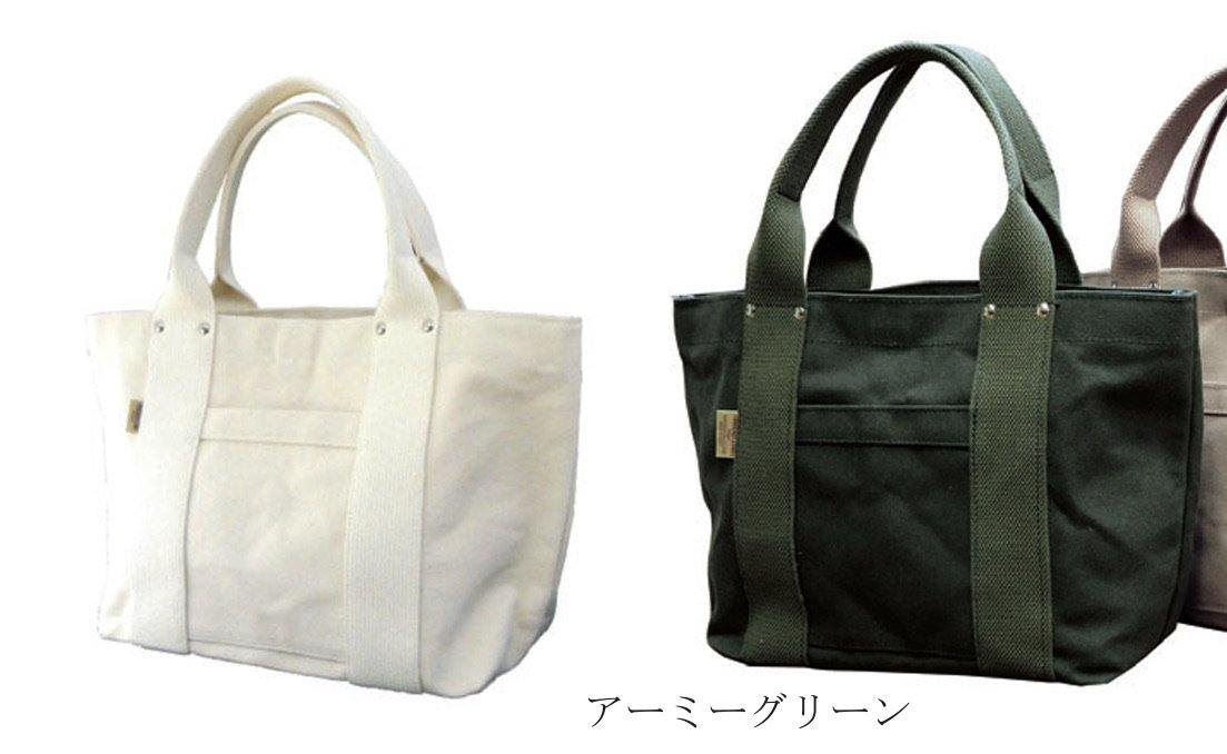 No.4 thick canvas tote bag - 2 colours