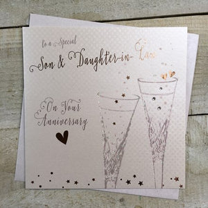 White Cotton Cards - Son & Daughter-in-law Anniversary
