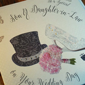 White Cotton Cards - Son & Daughter-in-Law
