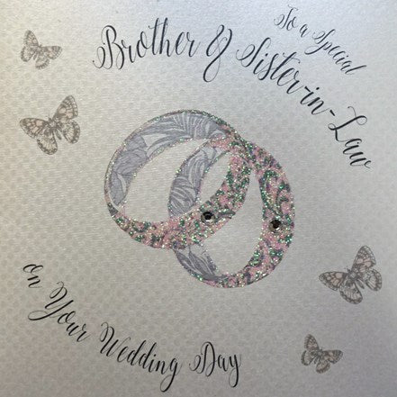 White Cotton Cards - Brother & Sister-in-Law Wedding Day