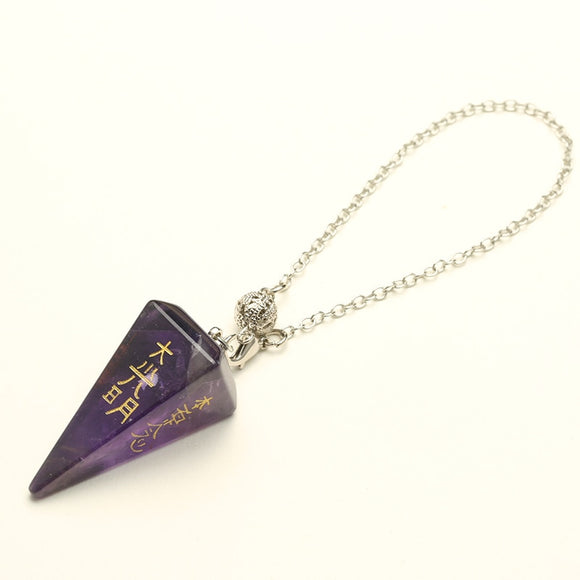 Reiki Pendulums | Green Witch Creations - greenwitchcreations