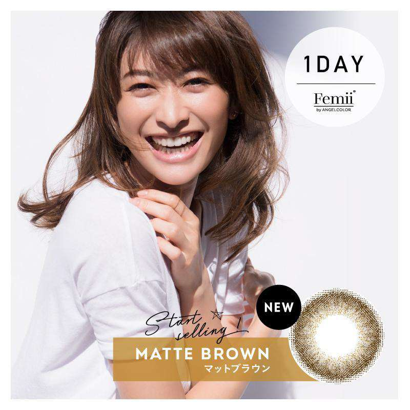 Femii by Angelcolor 1day | 1day 10枚入<br>マットブラウン - Push!Color GLOBAL
