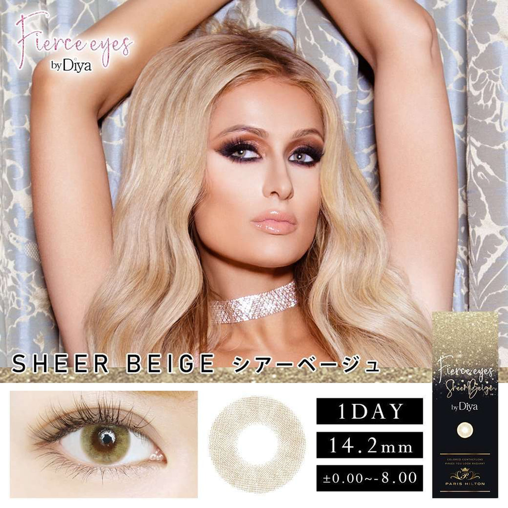 Fierce eyes by Diya | 1day 10枚入<br>シアーベージュ - Push!Color GLOBAL