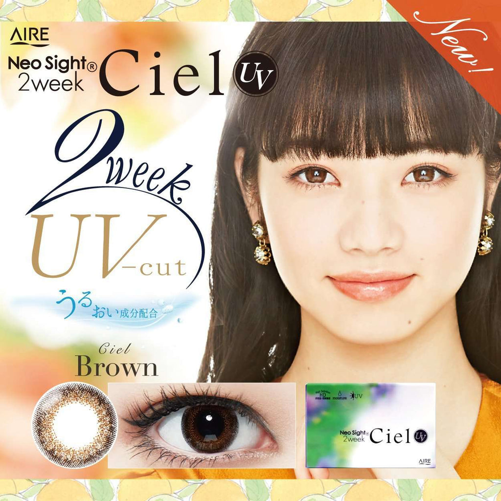 Neo Sight 2week Ciel UV | 2week 6枚入<br>シエルブラウン - Push!Color GLOBAL
