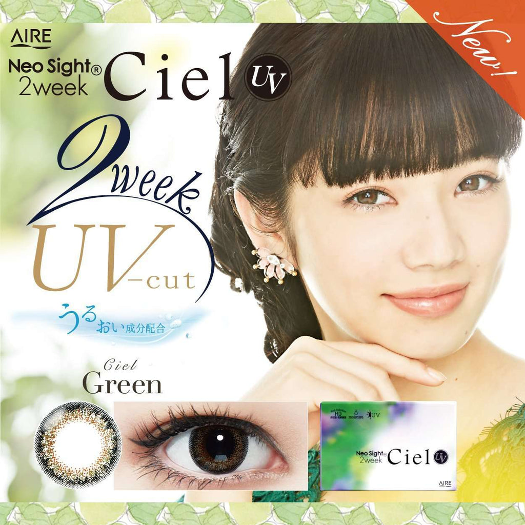 Neo Sight 2week Ciel UV | 2week 6枚入<br>シエルグリーン - Push!Color GLOBAL