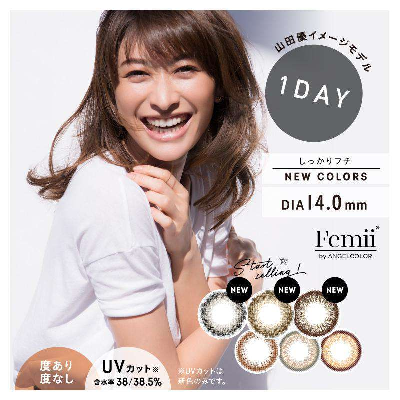 Femii by Angelcolor 1day | 1day 10枚入<br>コットンブラック - Push!Color GLOBAL
