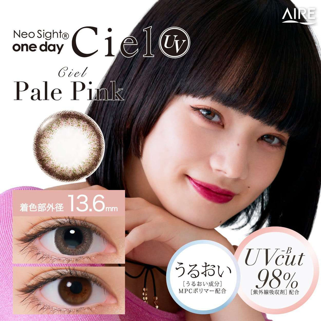Neo Sight one day Ciel UV | 1day 30枚入<br>シエルペールピンク - Push!Color GLOBAL