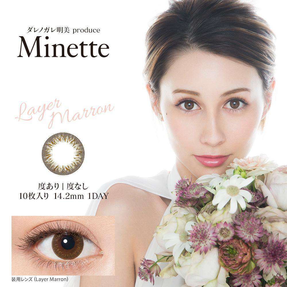 Minette | 1day 10枚入<br>レイヤーマロン - Push!Color GLOBAL