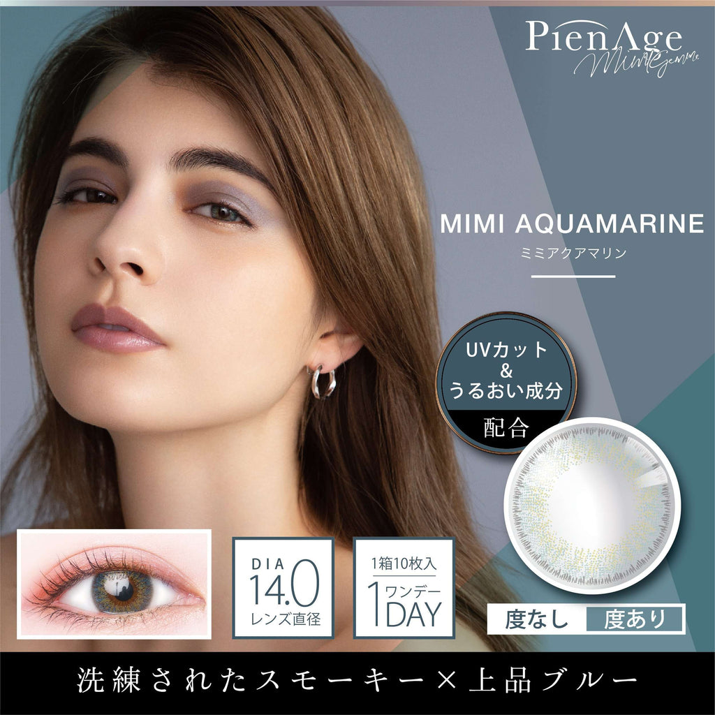 PienAge mimigemme | 1day 10枚入<br>ミミアクアマリン - Push!Color GLOBAL