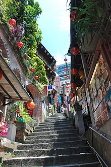 Jiufen: Article From Wikipedia.com