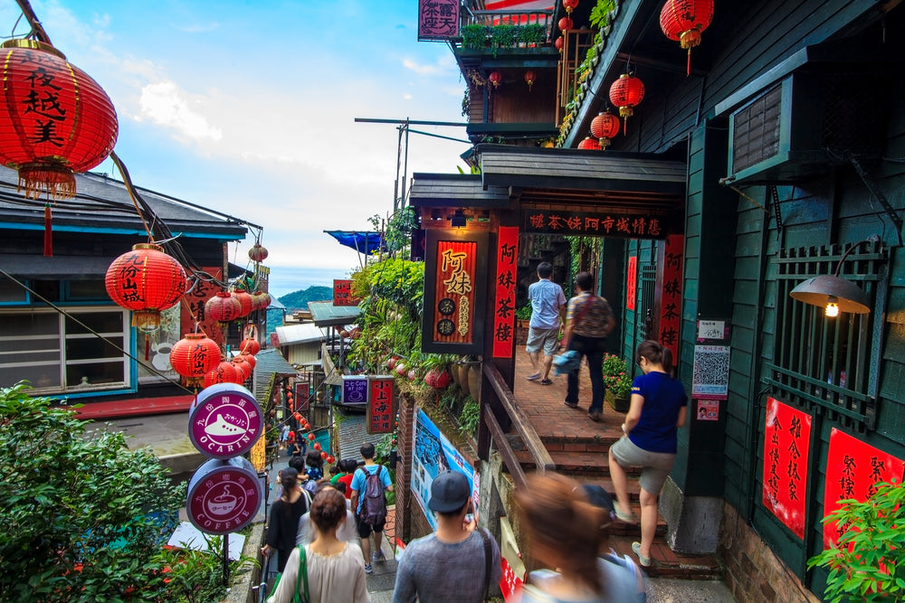 History of Jiufen: Article From Taiwan.net.tw