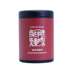 Dong Ding Oolong Tea - Amei Tea House 阿妹茶樓