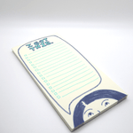 People I've Loved Notepad - I Got This - Leaves Stationery Store