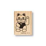 Red Fries Rubber Stamp - Lucky Charm