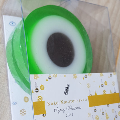 Green mati soap set of 2 - Christmas collection