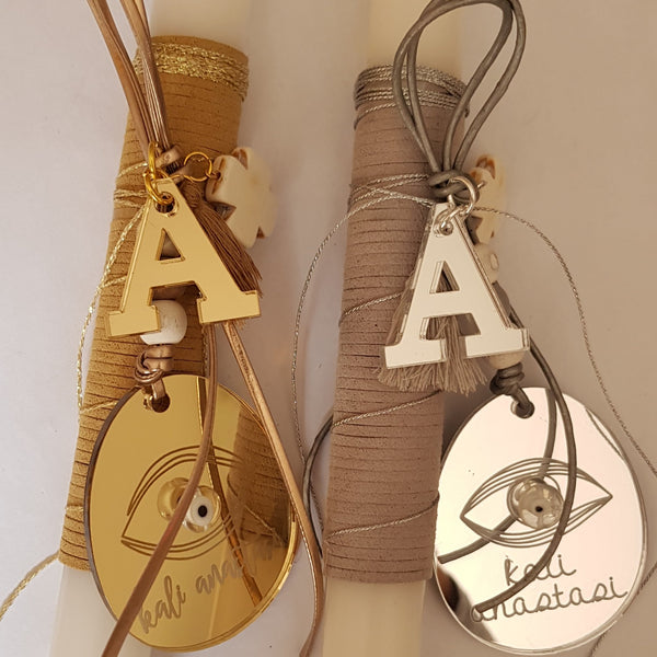 Personalized Gold and silver Kali Anastasi lambada - Easter collection
