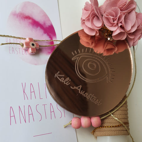 Gold and pink Kali Anastai lambada
