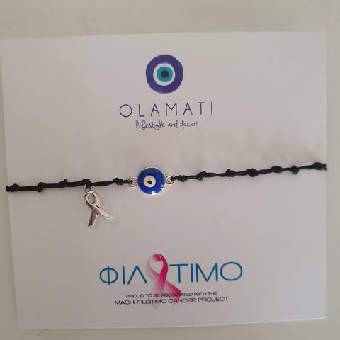 Black knot mati Filotimo with Cancer ribbon