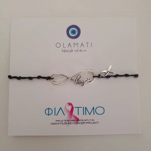 Black knot Filotimo Hope bracelet with Cancer ribbon