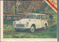 Morris Minor Traveller Car Greetings Card - Richard Wheatland