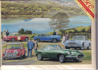Sports Cars At The Lake Greetings Card - Trevor Mitchell