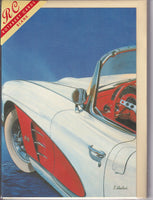 Vintage Corvette Car Greetings Card - Richard Wheatland
