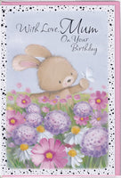 With Love Mum On Your Birthday Card