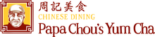 Load image into Gallery viewer, Papa Chou's Yum Cha & Chinese Dining - Dunedin