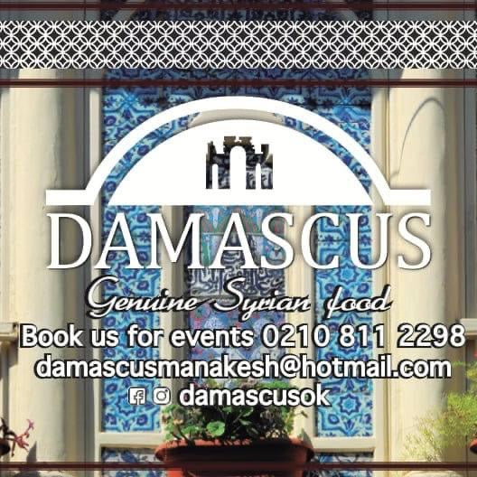 Damascus - Brooklyn