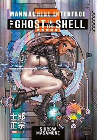 Ghost in the Shell 02