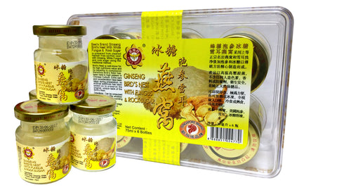 Ginseng Bird's Nest With Fungus 蜂标冰糖泡参雪耳燕窝—75ml X 6 bottles