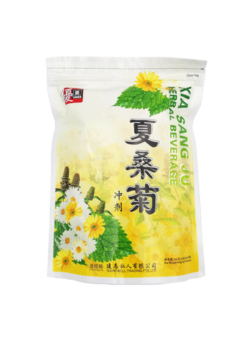 Xia Sang Ju Herbal Beverage 优美夏桑菊冲剂—160g