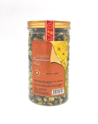 Chrysanthemum Buds 蜂标精选胎菊—90g